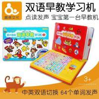 宝宝英语儿童益智玩具台湾趣威有声书幼儿双语早教学习机