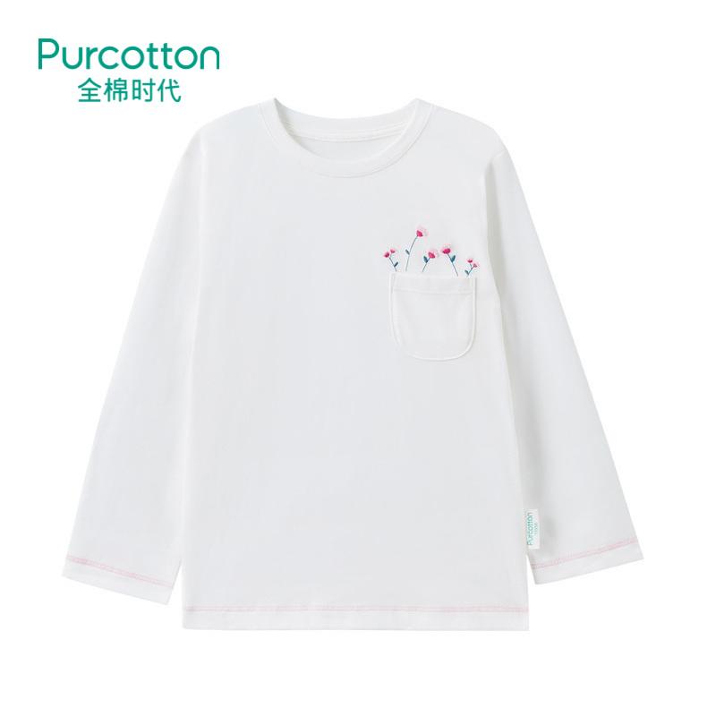 全棉时代 白色女童针织长袖T恤1件装