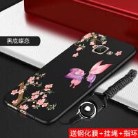 三星A5100手机壳SM-A5108保护套硅胶2016版全包防摔磨砂创意男女