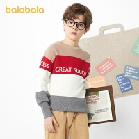 【11.11开门红3件4折叠券价:55.8】巴拉巴拉男童毛衣儿童春装儿童打底衫中大童条纹百搭字母