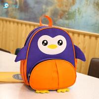 儿童幼儿园书包男女童双肩包可爱宝宝防走失背包1-3-6岁
