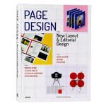 【Sandu官方.正品 原版保证全新塑封 当天发货】PAGE DESIGN New Layout and Editor
