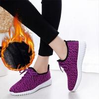 冬季棉鞋平底女鞋中老年妈妈鞋加绒加厚保暖女靴子 保暖棉鞋 紫色