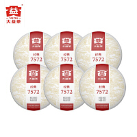 大益经典普洱熟茶7572 150克*6饼组合
