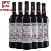 张裕玫瑰红甜葡萄酒750ml 红酒 甜型【整箱6瓶】