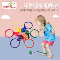 幼儿园蹦蹦球感统训练器材儿童健身甩脚球跳跳球户外小孩单脚跳球