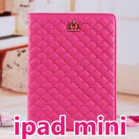 ipad mini4保护套迷你mini2平板电脑休眠女生带钻A1489 A1432 A1538 A 皇冠min通用玫红