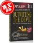 现货 战胜心魔:走向自由和成功的秘密 英文原版 拿破仑・希尔 思考致富作者 平装 Napoleon Hill's Outwitting the Devil