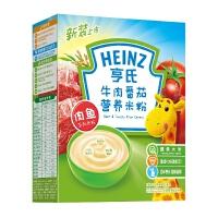 【当当自营】亨氏 Heinz牛肉番茄营养米粉2段(6-36个月) 225g/盒 宝宝辅食(团购电话:010-57992568)