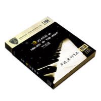 石进夜的钢琴曲cd 纯钢琴完整版轻音乐 汽车载无损音质CD光盘碟片