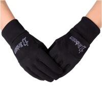 手套户外运动手套秋冬季男女长全指防滑触屏骑行登山健身手套