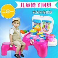 儿童过家家厨房玩具套装厨房多功能游戏椅子,仿真厨具,凳子