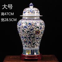 景德镇陶瓷器 室内青花瓷复古高花瓶客厅落地摆件装饰将军罐插花SN0568