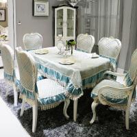 欧式餐桌布椅套椅垫套装高档加大椅子套餐椅套圆桌布茶几