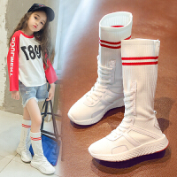 女童袜子鞋长筒靴儿童高筒长秋冬袜鞋
