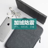 三星Galaxy Tab S4T835平板��XSM-T830皮套10.5寸收�{袋三星Tab A 20