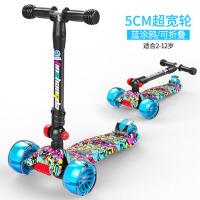 儿童滑板车1-3-6-12岁宽轮男女宝宝单脚小孩踏板溜溜车