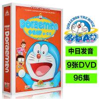 多拉a梦 哆啦a梦 机器猫 小叮当 9DVD正版全集动画片卡通光盘碟片