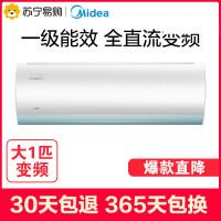【苏宁易购】美的空调 大1匹冷暖智能变频空调挂机 KFR-26GW/WXDA1@ 一级能效