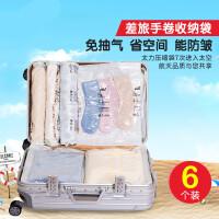 真空压缩袋行李箱专用太力免抽气真空旅行便携收纳袋子小号行李箱专用手卷式压缩袋套装