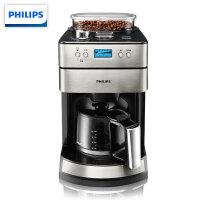 飞利浦(PHILIPS)咖啡机 家用全自动美式咖啡机 研磨商用一体机 HD7751/00