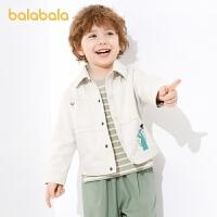 巴拉巴拉童装男童外套小童春装宝宝2021新款儿童可爱上衣百搭工装