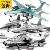 积木益智拼装军事系列飞机模型男孩子战斗机玩具建构/拼插积木