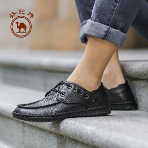 骆驼牌男鞋 2017春季新款软底牛皮休闲皮鞋手工缝制男低帮鞋