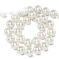 9-10mm近正圆强光淡水珍珠项链 正品送妈妈婚庆珠宝 真品珍珠白色