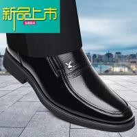 新品上市男鞋商务正装皮鞋男士真皮中年软底爸爸鞋冬季加绒内增高休闲鞋子