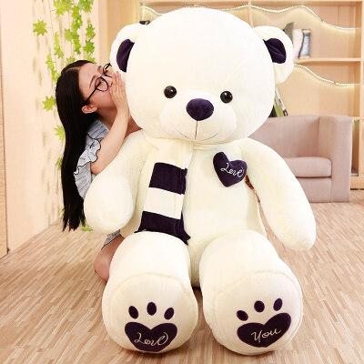 熊猫公仔抱抱熊熊娃娃泰迪熊毛绒玩具布娃娃围巾大号小熊公仔可爱抱抱熊睡觉送女生礼物 亲肤面料羽绒棉填充物柔软舒适