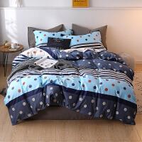 床上用品四件套棉纯棉小清新网红一米五床品套件三件套