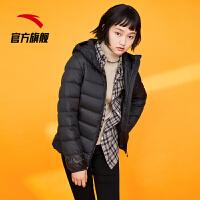 【商�鐾�款】安踏羽�q服女外套官�W2019新款冬季短款棉服16947949