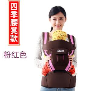 婴儿腰凳背带多功能夏季透气宝宝坐凳儿童抱婴腰凳贝斯熊