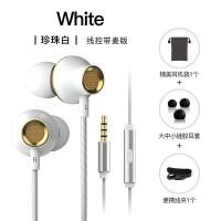 E36 入耳式石墨烯耳机(重低音炮手机K歌带麦 笔记本电脑耳机 线控安卓苹果通)