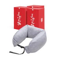 天然乳胶颗粒U型枕办公午睡枕汽车旅行头枕护脖子枕