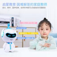 早教故事机儿童学习婴儿歌0-3岁宝宝玩具wifi益智能音乐播放器