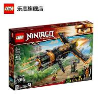 LEGO乐高积木幻影忍者Ninjago系列71736超能爆破飞机