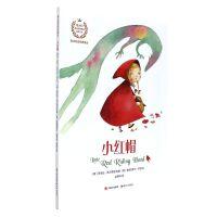 小红帽-英汉双语经典童话