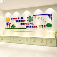 亚克力墙贴画激励贴画亚克力教室布置3d立体墙贴班级文化墙图书室 1158收获-橙黄海蓝红深绿