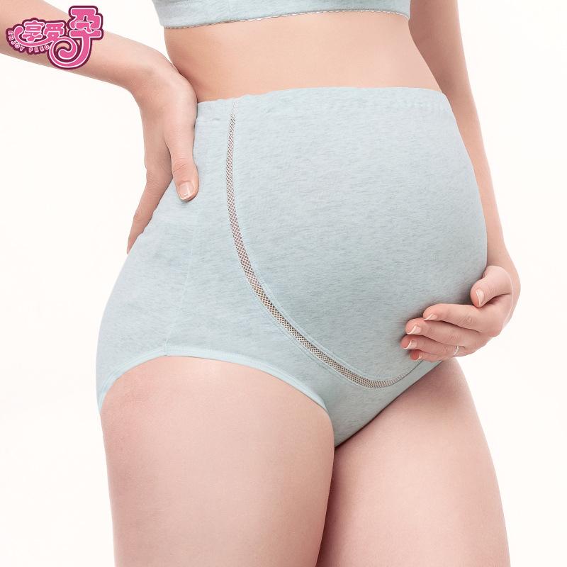 享受孕 新款可调节孕妇高腰托腹裤纯棉内裤大码天然彩棉孕妇内裤夏