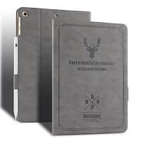 【送钢化膜】苹果iPad Air2/1保护套Air平板皮套iPad6/5保护壳A1566
