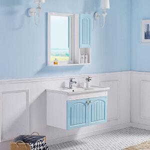 【每满100减50元】九牧(JOMOO)实木浴室柜组合卫浴镜柜洗脸台洗手盆 A2182 白色/蓝色/红色 三色可选