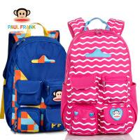 大嘴猴小学生3-6年级初中生书包男女儿童休闲双肩背包PKY2072
