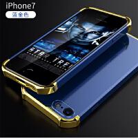 BaaN iPhone7手机壳苹果7保护套防摔全包边防指纹电镀三段硬壳 金蓝色