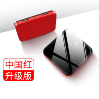 华为p20 p30 por苹果xs max通用大容量充电宝20000M迷你自带线小巧便携型快
