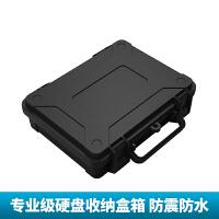 移动硬盘收纳盒套3.5英寸机械台式硬盘防震硬盘保护盒箱包 底部EPE