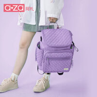 aza妈咪包双肩包多功能大容量外出婴儿背包手提包妈妈包母婴包