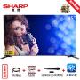 【当当自营】 夏普(SHARP) LCD-45TX3000A 45英寸高清液晶智能超薄平板电视机