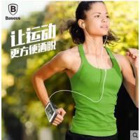 【支持礼品卡】倍思跑步手机包运动臂包苹果户外通用防水华为健身装备男女手腕套